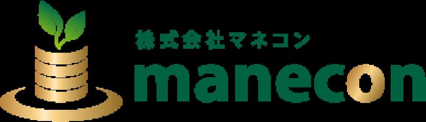 株式会社マネコン